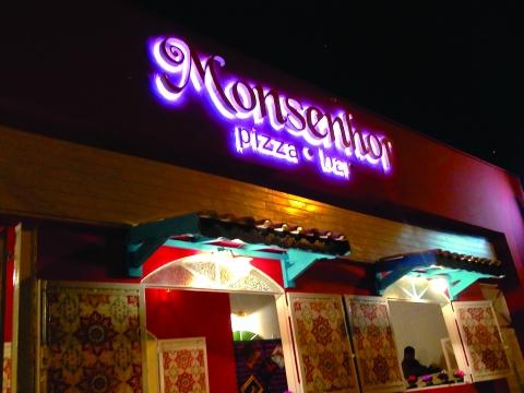 Pizzaria Monsenhor